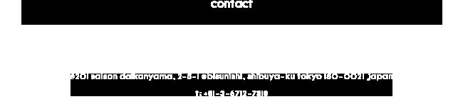 戸崎正浩へのコンタクト