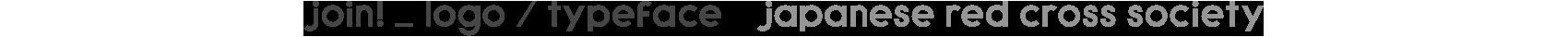 JOIN!_Logo&Typo