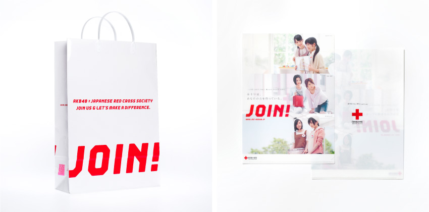 JOIN!_goods