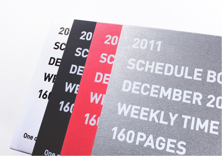 HITIDE SCHEDULE BOOK 2010-11